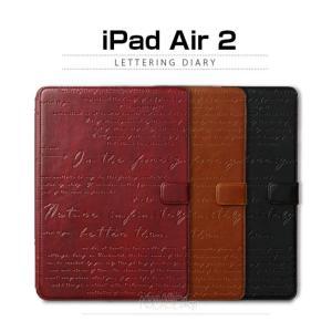 お取り寄せ iPad Air2 ケース カバー ZENUS Lettering Diary ゼヌス レタリングダイアリー iPad Air 2|option