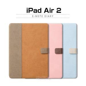 お取り寄せ iPad Air2 ケース カバー ZENUS E Note Diary ゼヌス イーノートダイアリー iPad Air 2|option