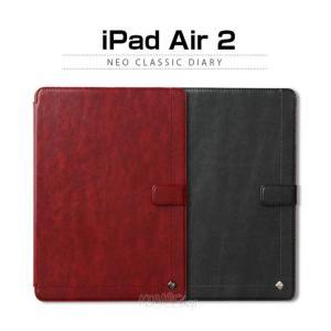 お取り寄せ iPad Air2 ケース カバー ZENUS Neo Classic Diary ゼヌス ネオクラシックダイアリー iPad Air 2|option