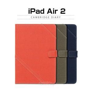 お取り寄せ iPad Air 2 ケース カバー ZENUS Cambridge Diary ゼヌス ケンブリッジダイアリー iPadAir 2|option