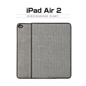 お取り寄せ iPad Air 2 ケース カバー ZENUS Herringbone Diary ゼヌス ヘリンボーンダイアリー iPadAir 2|option