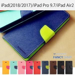 iPad 2018 ケース iPad 2017 ケース 手帳型 iPad Air 2 カバー iPad Pro  耐衝撃 mercuy GOOSPERY Fancy Diary アイパッド ケース ダイアリー スタンド|option