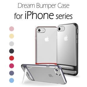 iPhone8 ケース iPhone8Plus ケース iPhone7 ケース iPhoneXS ケース iPhone7Plus ケース バンパー 耐衝撃 メタル スタンド|option