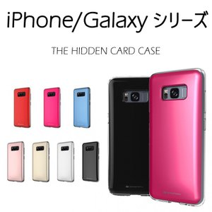 Galaxy S8+ ケース iPhone8 ケース iPhone7 iPhone8 Plus iPhone7 Plus カバー GalaxyS8 カードポケット 収納 TPU iPhone7Plus mercury THE HIDDEN CARD 耐衝撃|option