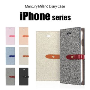 iPhone 7 iPhone 7 Plus Galaxy S7 edge iPhone 6s iPhone 6s Plus Galaxy S6 iPhone SE iPhone 5 ケースカバー Milano Diary SC-02H SCV33 SC-05G SC-04F SCL23
