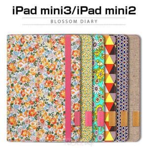 お取り寄せ iPad mini3 2 1 ケース カバー araree Blossom Diary アラリー ブロッサムダイアリー iPad mini、iPad mini3 2 1 ケース アイパッド ミニ ケース|option
