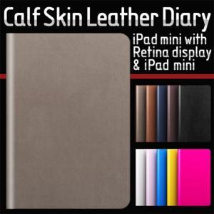 お取り寄せ iPad mini retina ケース カバー SLG Design D5 Calf Skin Leather Diary カーフスキンレザーダイアリー iPad mini Retinaディスプレイモデル option