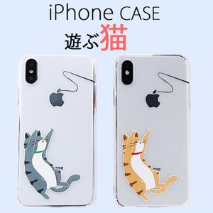 遊ぶ猫 スリムクリアケースカバー iPhone XS iPhone X iPhone XR iPho...