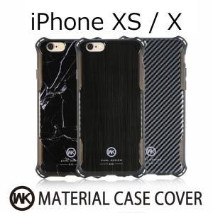 iPhoneX ケース アイフォンX カバー iPhone ...