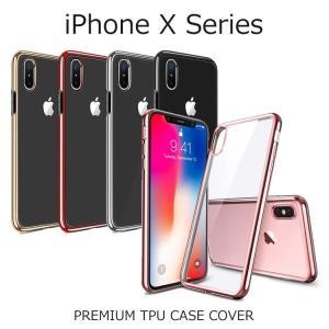 iPhoneX ケース iPhoneX カバー メタリック バンパー TPU クリア 耐衝撃 軽い シリコン カラフル iPhone10|option