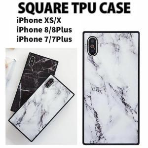 四角いスクエアバンパーケースカバー iPhoneXS iPhoneX iPhone8 iPhone8...