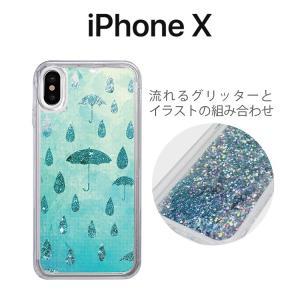 2590b5e702 iPhoneX ケース icover Sparkle case Raining day アイカバー スパークルケース レイニングデー 流れる グリッター  動く アイフォンX カバー お取り寄せ