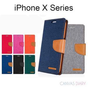 iPhone XS ケース iPhone XS Max ケース iPhone X ケース iPhoneXR ケース 手帳型 MERCURY CANVAS DIARY ストラップ 耐衝撃|option