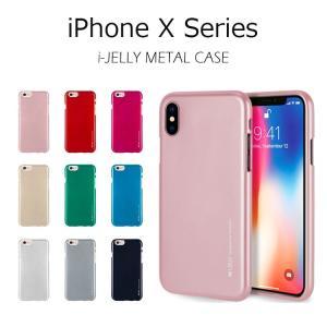 MERCURY i JELLY METAL iPhone XS iPhone X iPhone XS...