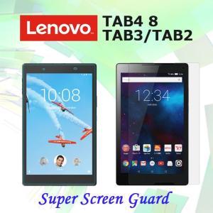 Lenovo TAB 3 Lenovo TAB 2 保護フィ...