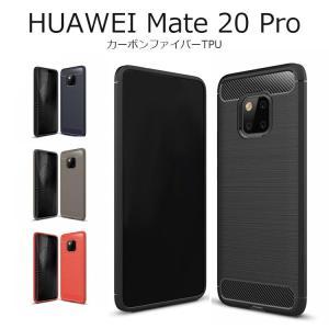 Mate 20 Pro ケース HUAWEI Mate 20 Pro ケース Mate 20 Pro...