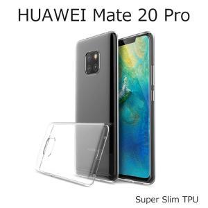 スーパースリムTPUケースカバー HUAWEI Mate 20 Pro    カラフルPUレザースタ...