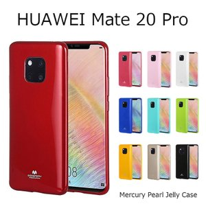 Mate 20 Pro ケース HUAWEI Mate 20 Pro ケース Mate 20 Pro カバー 耐衝撃 Mercury Pearl Jelly Case TPU ソフト ケースカバー|option