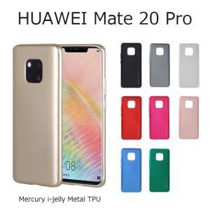 HUAWEI Mate 20 Pro ケース HUAWEI Mate 20 Pro SIMフリー Mate 20 Pro ケース 耐衝撃 Mercury i-JELLY Metal Case TPU ソフト ケースカバー|option