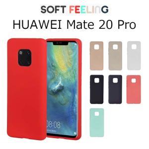 HUAWEI Mate 20 Pro ケース HUAWEI Mate 20 Pro SIMフリー Mate 20 Pro ケース 耐衝撃 Mercury Soft Feeling TPU ソフト ケースカバー|option