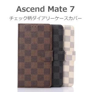 Ascend Mate7 ケース カバー チェック柄 ダイアリー 手帳型 カバー ケース スマホケース|option