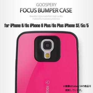 iPhone 6 iPhone 6s iPhone 6 Plus iPhone 6s Plus iPhone SE iPhone 5 iPhone 5s ケース mercury GOOSPERY FOCUS BUMPER CASE スマホケース カバー|option