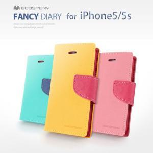 iPhone SE ケース iPhone5s iPhone5 カバー mercury GOOSPERY FANCY DIARY CASE 手帳型 レザーケース|option