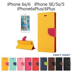 iPhone6s iPhone 6 Plus iPhone SE iPhone5s ケース カバー mercury GOOSPERY FANCY DIARY CASE 手帳型 レザーケース アイフォン6 ケース カバー 手帳型|option