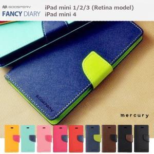 iPad mini4 iPad mini1/2/3 ケース カバー /mercury GOOSPERY FANCY DIARY CASE 手帳型 レザーケース for iPad mini4 iPad mini 1/2/3
