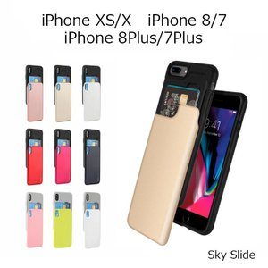 iPhone8 ケース  iPhone8Plus ケース iPhone7 ケース iPhoneXS ケース iPhone7Plus ケース バンパー 耐衝撃 ICカード スライド式|option