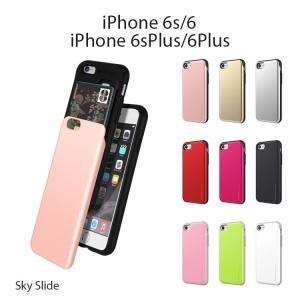 iPhone6s ケース iPhone 6s Plus ケース スマホケース カード ポケット MERCURY SKY SLIDE 耐衝撃|option