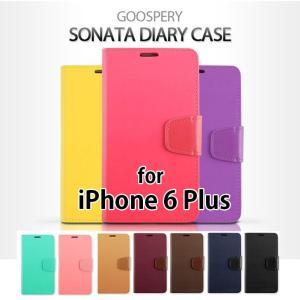 iPhone 6 Plus iPhone 6s Plus ケース 手帳型 MERCURY SONATA DIARY CASE ダイアリー レザー ケース|option