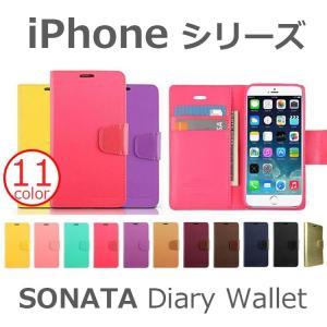 iPhone8 ケース iPhone7 iPhone8 Plus iPhone7 Plus カバー iPhone6s iPhone6 iPhoneSE iPhone5s iPhone5 ケース カバー MERCURY SONATA DIARY CASE 手帳型 option