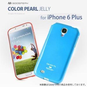 iPhone6 Plus ケース mercury GOOSPERY COLOR PEARL JELLY ソフトケース iPhone 6 Plus スマホケース|option