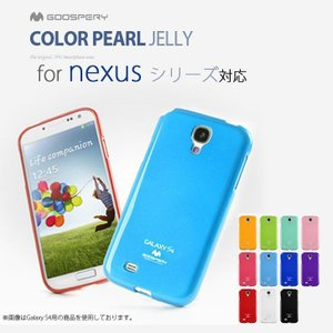 Nexus6 Nexus5 Nexus4 ケース カバー MERCURY GOOSPERY COLOR PEARL JELLY ソフトTPU ケース カバー for Nexus 6 Nexus 5 Nexus 4 スマホケース