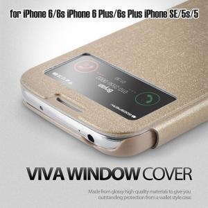iPhone 6s ケース mercury GOOSPERY VIVA WINDOW COVER 手帳型 iPhone 6 iPhone 6 Plus iPhone 6s Plus iPhone SE iPhone 5 iPhone 5s スマホケース|option