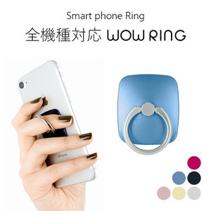 スマホリング iPhone Galaxy Xperia 全機種対応 Mercury Wow Ring...