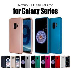 GALAXY S9 ケース Galaxy S8 ケース Galaxy S9+ ケース Galaxy NOTE8 ケース Galaxy S9+ Galaxy S8+ Mercury i-JELLY METAL 耐衝撃 スマホケース|option