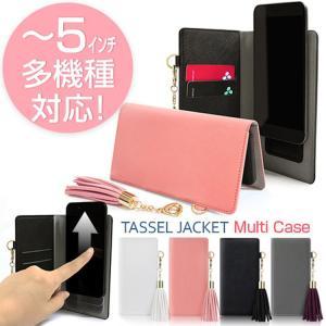 スマホケース 手帳型 全機種対応 マルチケース DreamPlus Tassel Jacket ドリームプラス タッセルジャケット タッセル付き Mサイズ 5インチまで お取り寄せ|option
