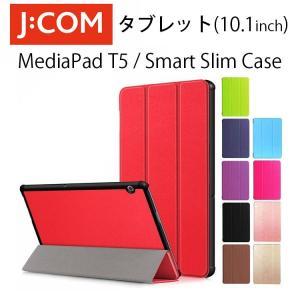 J:COMタブレット ケース MediaPad T5 ケース メディアパッドT5 ケース スリム ス...