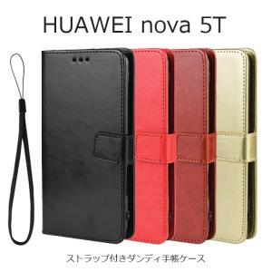 HUAWEI nova 5T ケース 手帳 nova 5T ケース 耐衝撃 落下防止 ストラップ カ...