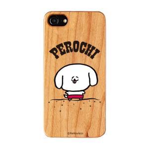 iPhone8 ケース iPhone7 ケース iPhone6s ケース Pantovisco パントビスコ ウッドケース Gizmobies Vacation Perochi お取り寄せ option