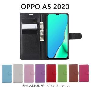 OPPO A5 2020 ケース 耐衝撃 OPPO A5 2020 手帳型ケース 衝撃吸収 スタンド...
