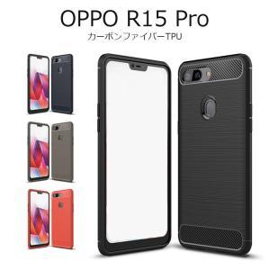 スリムカーボンファイバーTPUケースカバー OPPO R15 Pro  OPPOの最新人気スマートフ...