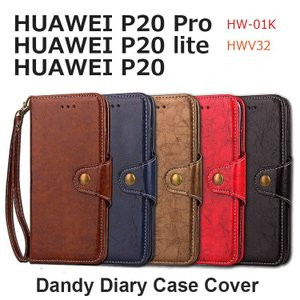 HUAWEI P20 lite ケース HUAWEI P20 Pro ケース HUAWEI P20 カバー 手帳型 ストラップ付 PUレザー 耐衝撃 スタンド ヴィンテージ ダンディ HWV32 HW-01K|option