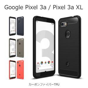 スリムカーボンファイバーTPUケースカバー GooglePixel3a GooglePixel3aX...