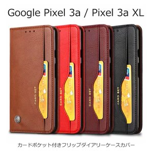 カードポケット付きフリップダイアリーケースカバー GooglePixel3a GooglePixel...