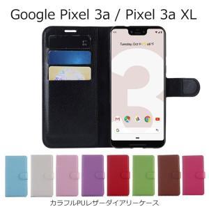 カラフルPUレザースタンドケースカバー GooglePixel3a GooglePixel3aXL ...