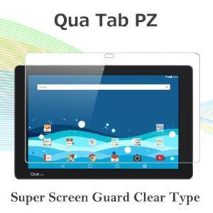 Qua Tab PZ フィルム 液晶保護フィルム スクリーンガード  QuaTab PZ キュアタブ PZ  保護フィルム|option