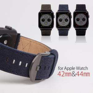 Apple Watch バンド ファブリック 本革 Series 1/ 2/ 3 (42mm)、Series 4 (44mm)対応 SLG Design Wax Canvas ベジタブル イタリア製 革 お取り寄せ|option